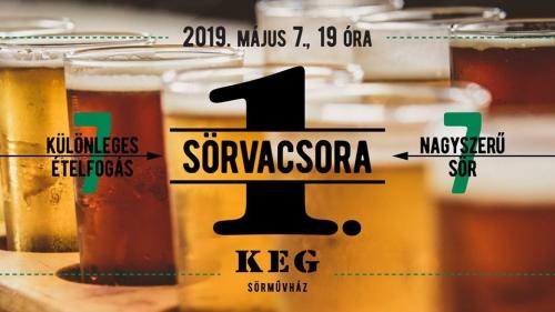 A KEG Sörművház 1. sörvacsorája