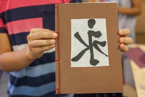 Könyvkötő workshop - Japán fűzés
