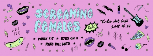 Screaming females buli ★ Pansy Kit ★ Eyes on U ★ Rats Kill Bats★
